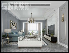 熙悅府117平美式輕奢風格裝修設計案例裝修設計案例