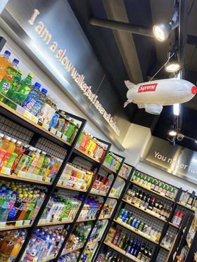 優尚佳超市裝修設計案例