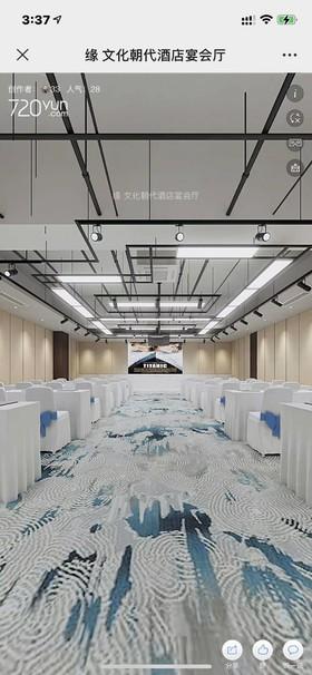 文化朝代酒店裝修設計案例