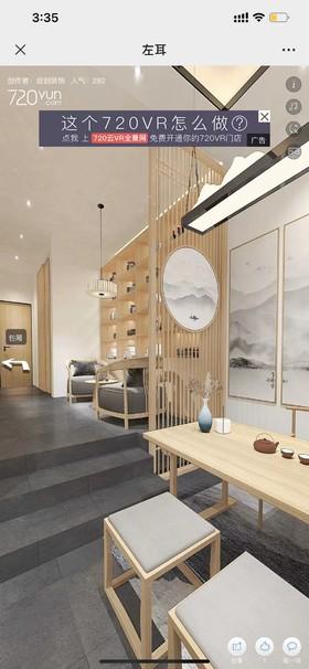 壹方城購物中心裝修設計案例