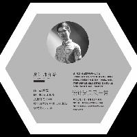 武汉壹一装饰公司设计师周磊