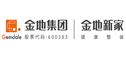 深圳新诚天建筑工程有限公司武汉分公司