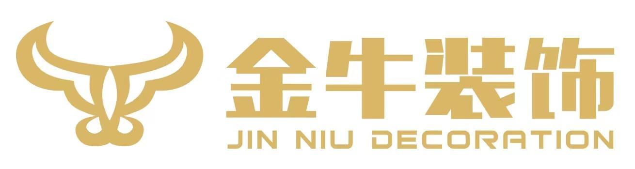廣州金牛裝飾設計工程有限公司
