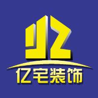 北京亿宅装饰设计师郭家宝