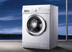 洗衣机省电方法 98%的人都在用
