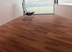 木地板护理精油的作用 木地板护理精油的作用