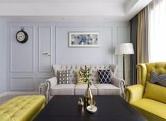 乌海85㎡美式家装案例    温馨亮丽大气优雅