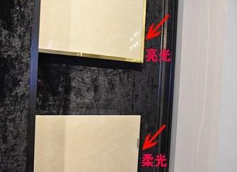 家庭裝修如何挑選瓷磚