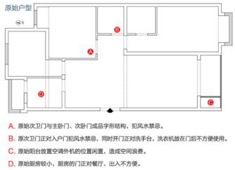 110平米新中式风格装修案例 典雅稳重大气别致
