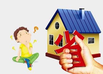 房屋怎么装修省钱?房屋装修省钱全攻略