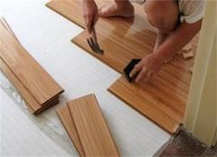 瓷砖怎么量怎么计算公式? 买地板怎么计算方法?