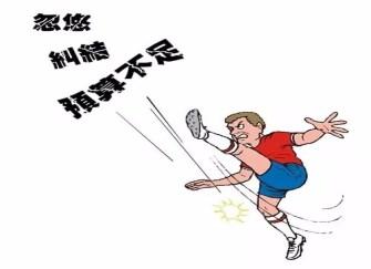东营哪家装饰公司实惠 2019年东营装修贵不贵