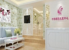 广州花都美容院装修多少钱 广州花都美容院装修技巧