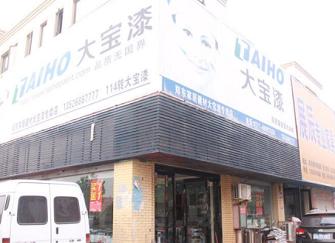 郑州建材市场有哪些 郑州建材市场地址大全