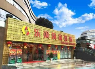 四川乐巢筑家装饰怎么样?优质服务与专业赢得市场口碑
