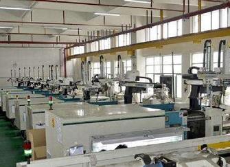 南平厂房装修公司 南平厂房装修设计