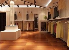 广州服装店面装修多少钱 广州服装店面装修如何省钱