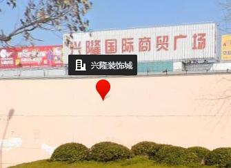 连云港建材市场有哪些 连云港建材市场在哪里