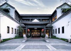 2019北京十大豪宅排行榜 最贵一套竟卖8亿元多