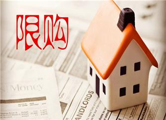 西安买房限购政策2019 西安买房限购区域