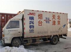 烟台限行规定调整 小型货运汽车限行措施