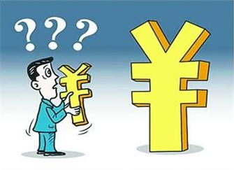 昆山基本工资标准2019 2019年昆山平均工资