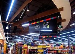 南京超市装修设计案例 超市装修设计要点