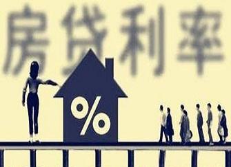房贷利率换锚 房贷利率现在是多少