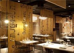 宁波餐饮店装修公司哪家好 宁波餐饮店装修效果图