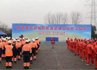 2020年句容划归南京吗?句容有可能规划到南京吗