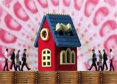 2019梧州购房新政策 外地人在梧州买房资格有哪些