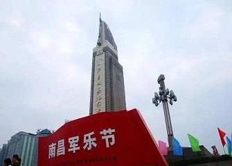 南昌国际军乐节摄影大赛 最高可获6000元奖金