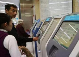 武汉启动医保按病组付费国家试点 以后看病更省钱