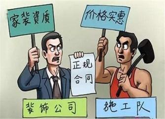 唐山工装公司有哪些 唐山专业工装公司名单