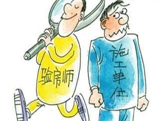 郑州毛坯房验房师费用 郑州验房公司哪家好2020