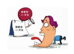郑州130平装修报价 郑州市130平装修预算清单