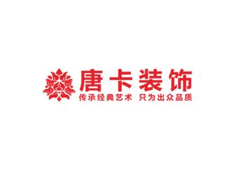重庆10强工装装修公司 重庆工装公司排行