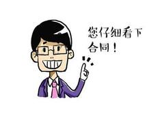 郑州装修哪一家公司比较好 郑州装修业主必看