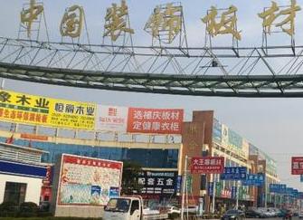 临沂最大的建材市场在哪里 临沂装修建材批发市场位置