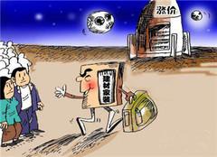 桂林70平全包装修清单 70平小两居装修贵不贵