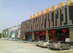 广州装饰品批发市场在哪里 广州装饰品批发市场有哪些