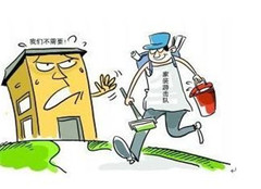 衢州装修半包一般多少 衢州市装修半包多少一平