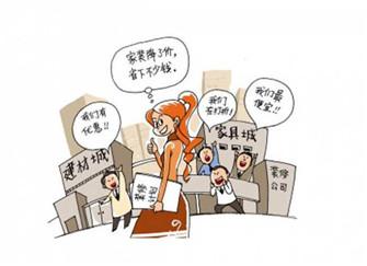 郑州86平小三房装修全包价格 郑州全包86平7万够吗