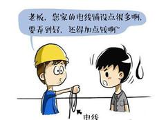 衢州100平装修报价 12万全包100平装修设计案例