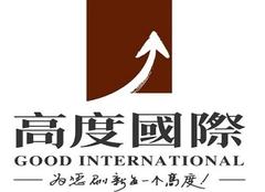 南京高度国际装饰公司怎么样 南京高度国际装饰口碑好吗