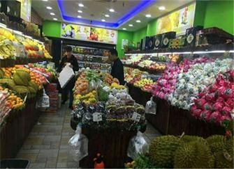 永康水果店装修公司 永康水果店装修注意事项