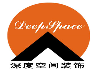 南寧深度空間裝飾怎么樣 南寧深度空間裝飾公司口碑