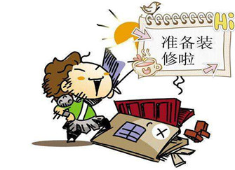 南寧毛坯房裝修預算 南寧毛坯房多少錢一平方