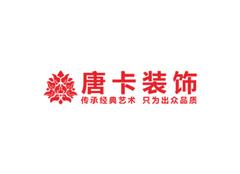 重庆别墅88真人平台公司哪家最好 重庆别墅88真人平台公司排名