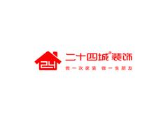 重庆别墅装修设计费一般多少 重庆别墅装修公司哪家好